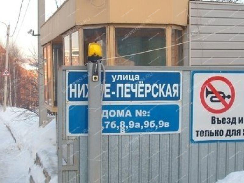 таунхаус на улице Нижне-Печерская