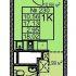 однокомнатная квартира в новостройке на в границах улиц Страж Революции, Гвардейцев, 50-ти летия Победы, Евгения Никонова, дом 18