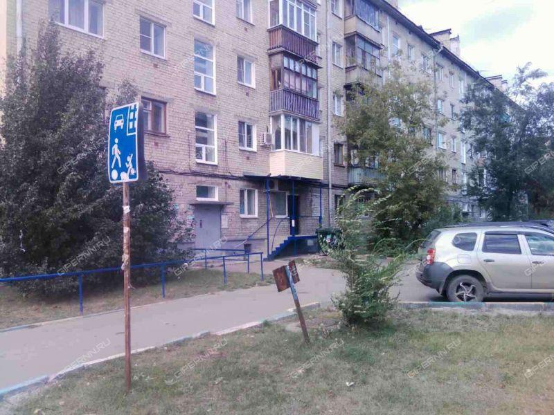 однокомнатная квартира на проспекте Циолковского дом 18 город Дзержинск