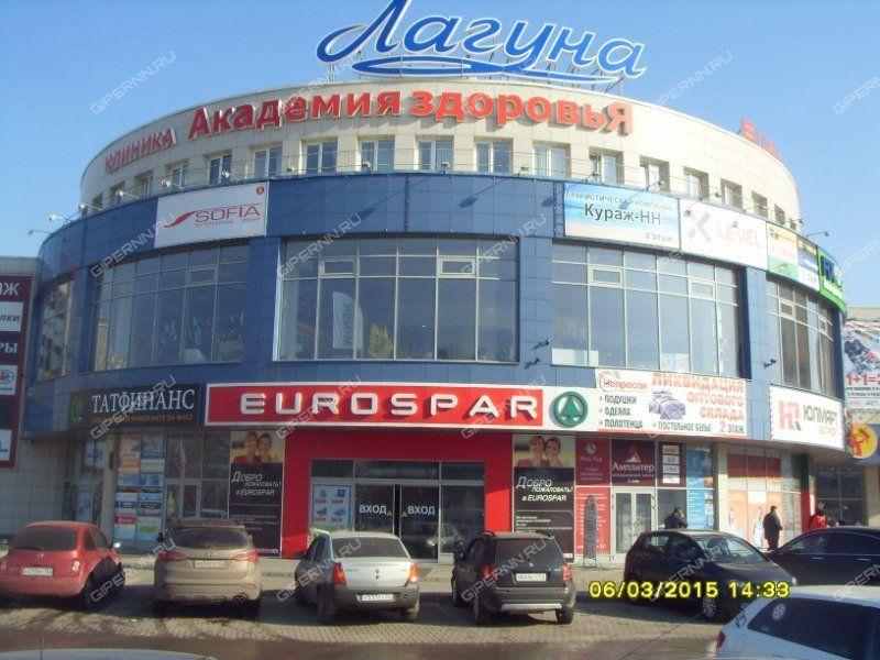 Аренда офиса в нижнем новгороде казанское шоссе коммерческая недвижимость склады харьков