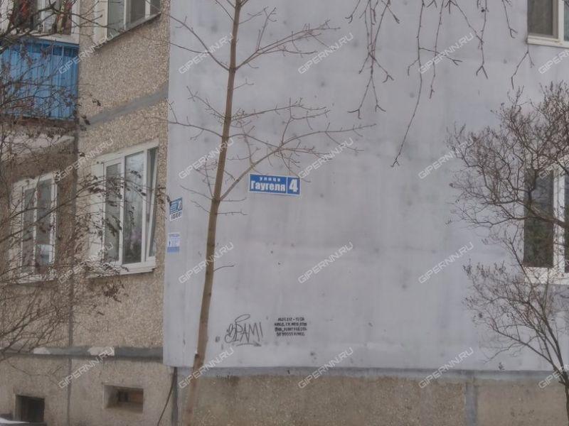 трёхкомнатная квартира на улице Гаугеля дом 4