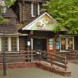 Зоопарк «Мишутка» закроется 20 июля