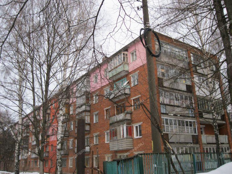 улица 1-й микрорайон Щербинки, 2 фото