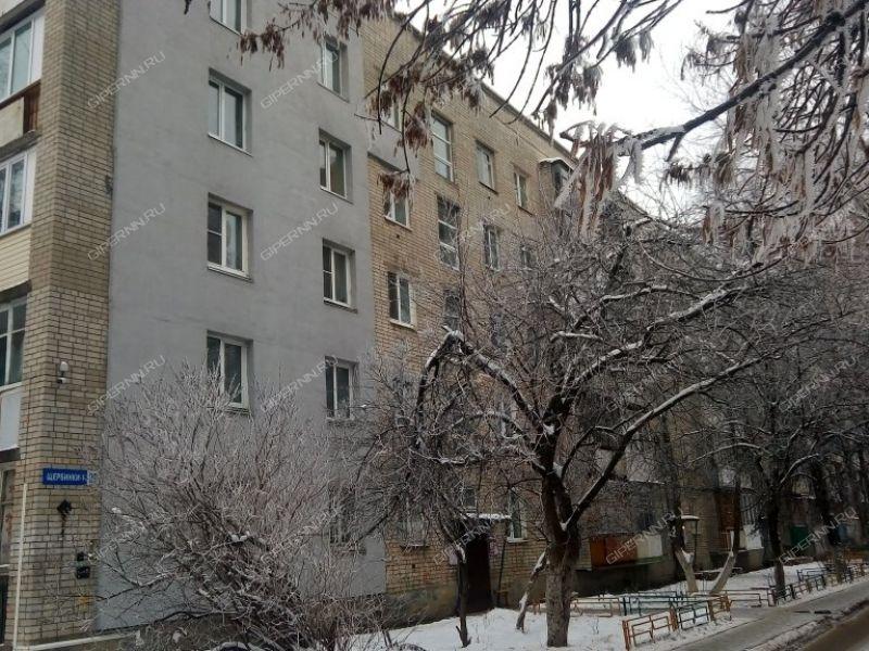 трёхкомнатная квартира на улице 1-й микрорайон Щербинки дом 29